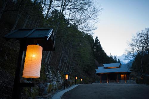 Tokisumika - Accommodation - Komagane