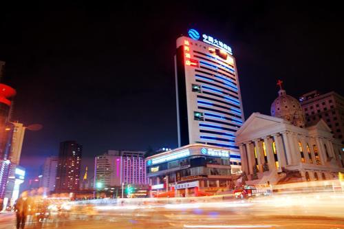. Da Zhen Hotel (Previously: Qian Lv Chen Hotel Da Zhen)