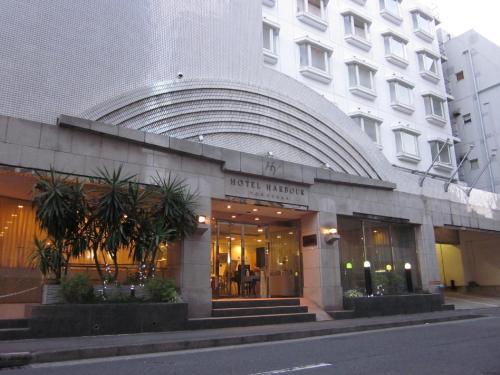 橫須賀港酒店