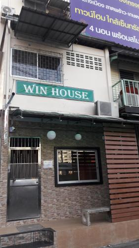 Win House impression