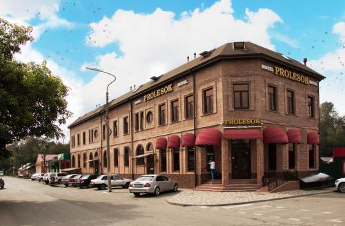 Prolesok Mini Hotel