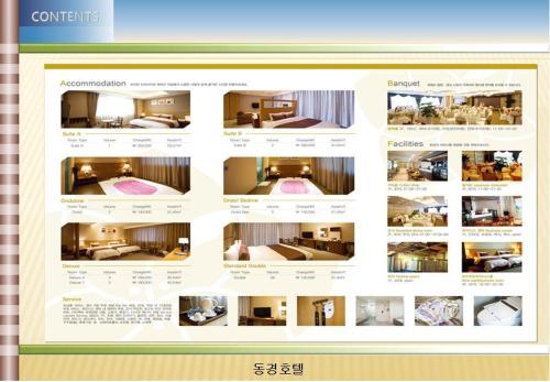 東景酒店 Dong Gyeong Hotel