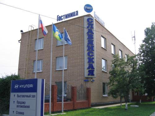 . Hotel Slavyanskaya