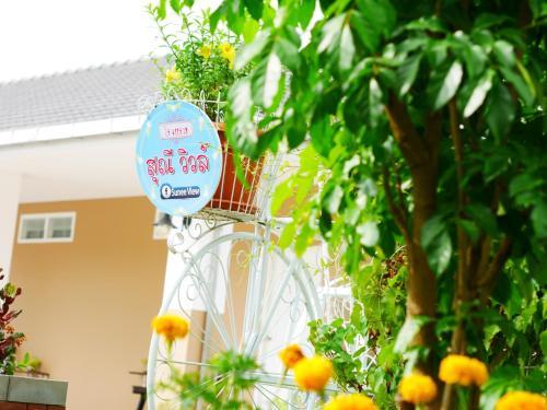 Sunee View Hotel photo 24