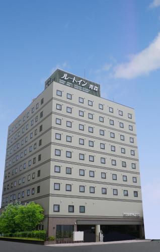호텔 루트-인 아오모리 에키마에