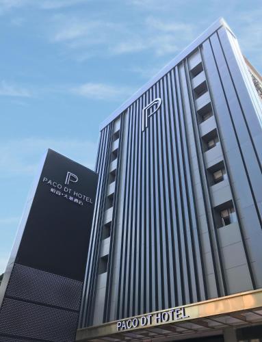 . Paco Hotel (Guangzhou Tower Datang Metro Station Branch)
