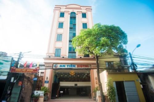 Фото отеля An Tien Hotel