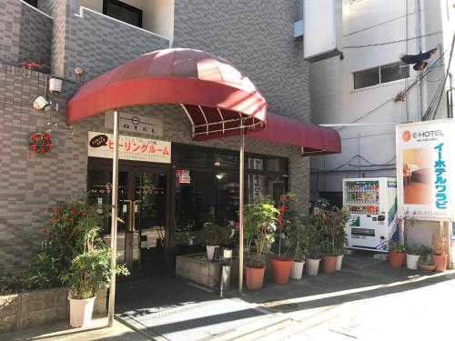 布拉肯E酒店 E Hotel Warabi