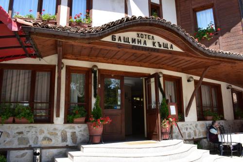 . Family Hotel Bashtina Kashta