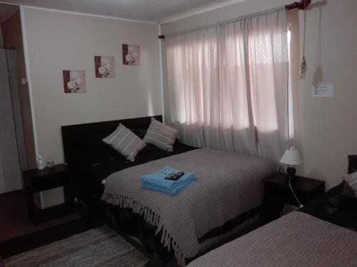 HotelHostal Los Guindos