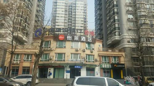 Elan Boutique Hotel Beijing Shili Bao Hotel photo 4