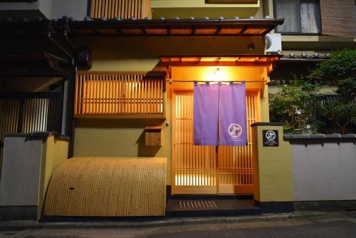 Kyoto Tachibanaya Okazaki West