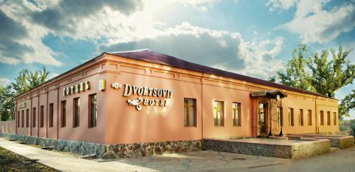 Hotel Dvortsoviy Pääkuva
