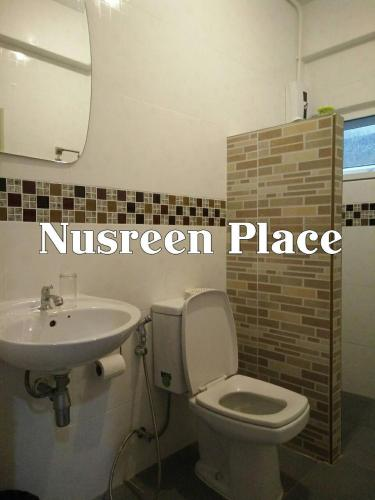 Nusreen Place photo 13