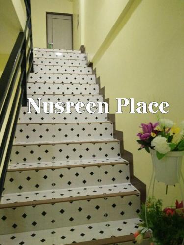 Nusreen Place photo 15