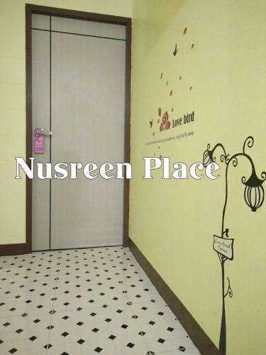 Nusreen Place photo 16