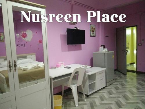 Nusreen Place photo 18