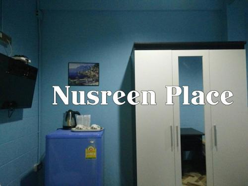 Nusreen Place photo 21