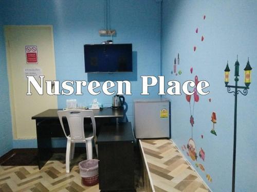 Nusreen Place photo 22