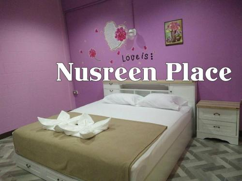 Nusreen Place photo 23