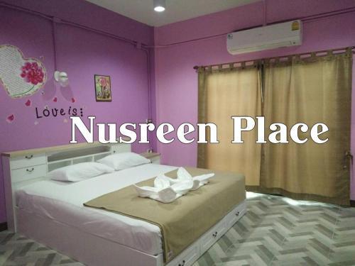 Nusreen Place photo 24