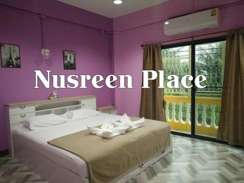 Nusreen Place impression