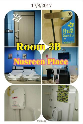 Nusreen Place photo 25