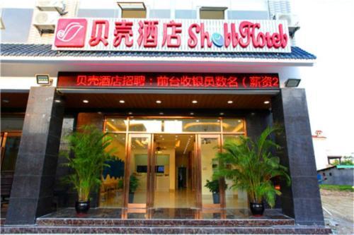 . Shell Qionghai Bo'ao Town Binhai Road Hotel