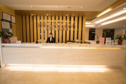 Suzhou Sun Plaza Hotel photo 30