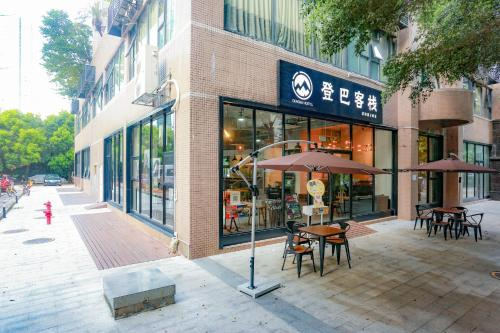 10 Best Shenzhen Hotels: HD Photos + Reviews of Hotels in