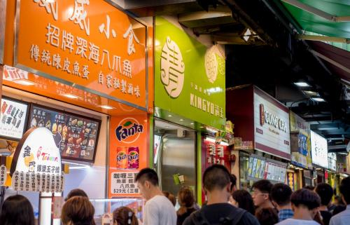 108 Soy Street, Mong Kok, Kowloon, Hong Kong, China.