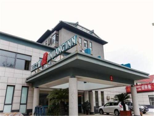 . Jinjiang Inn Yantai Penglaige Zhonglou North Road