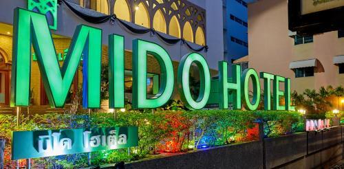 Mido Hotel Mido Hotel
