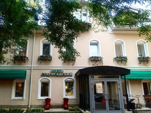 Hotel Hotel Starosadskiy