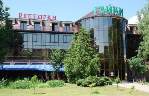 . Hotel Complex Gayki