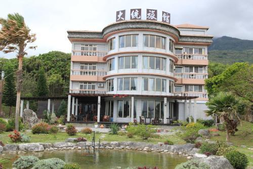 . Da-Tong Vacation Hotel