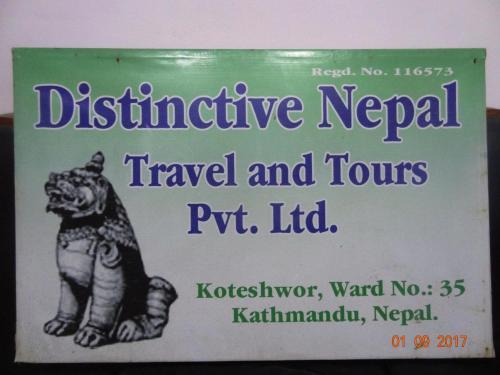 Distinctive Nepal Home Stay