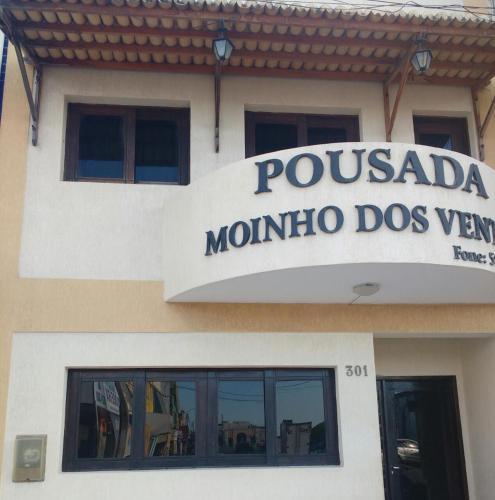 Foto de Pousada Moinho Dos Ventos