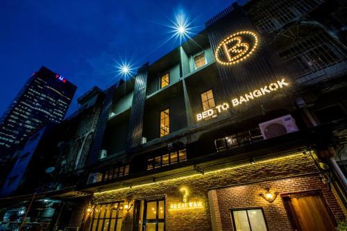Bed to Bangkok photo 11