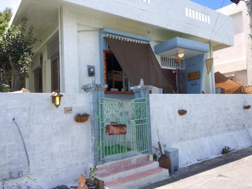 Guest House Amawari 10