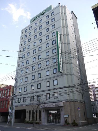 札幌奇塔约行程酒店