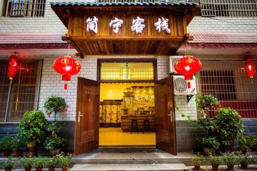 . Tianmen Mountain Jianning Apartment