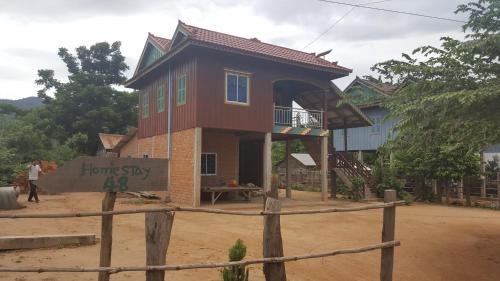 House 48 Choup Kim Yan