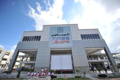 Hotel Times Hotel Brunei