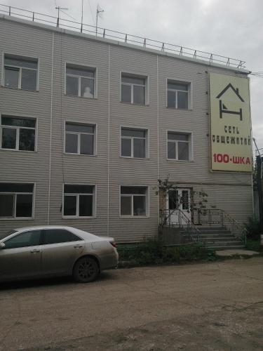 Avantazh Hostel