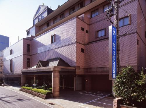 長崎聖山酒店 Hotel Sainthill Nagasaki