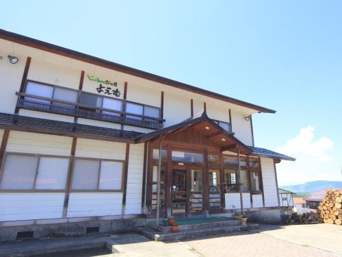 Jyonnobinayado Yoemu - Hotel - Nozawa Onsen