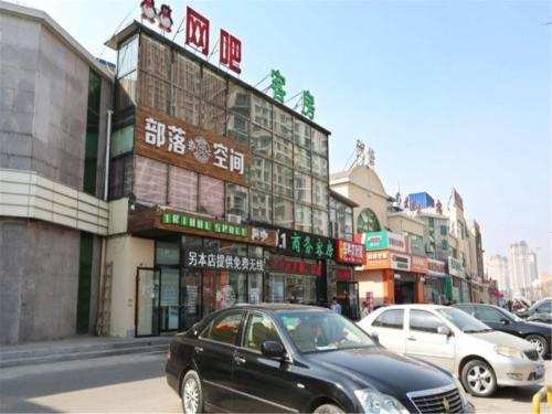 Фото отеля Tianjin No.1 Business inn