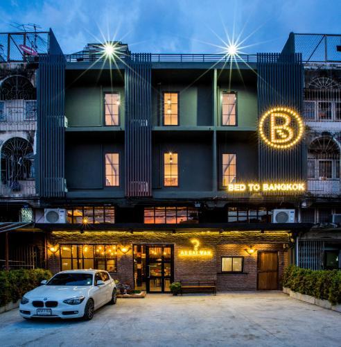 Bed to Bangkok photo 17
