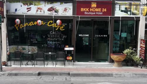 BKK Home 24 Boutique Hotel impression